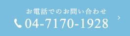 04-7170-1928